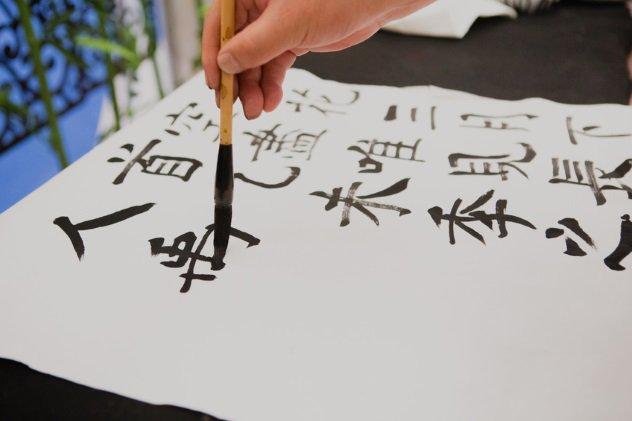 Thư pháp có nguồn gốc từ Trung Quốc