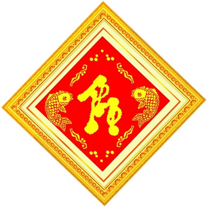 Chữ Thọ tnc06