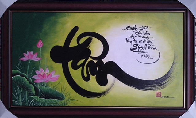 tranh thêu Chữ Tâm tnc02