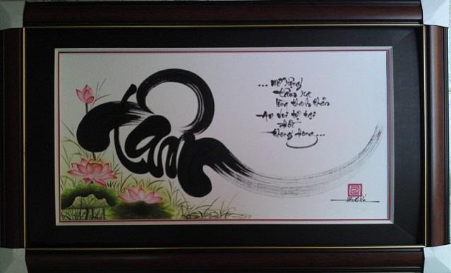 tranh thêu Chữ Tâm tnc01