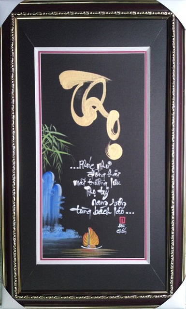 tranh thêu Chữ Thọ tnc02