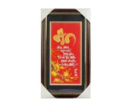 Tranh Thêu Chữ An tnc014