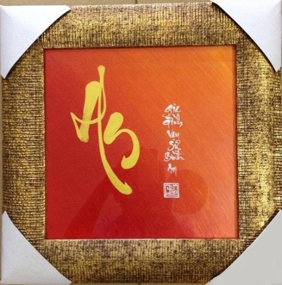 Tranh Thêu Chữ An tnc010