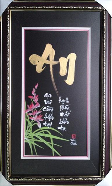 Tranh Thêu Chữ An tnc015