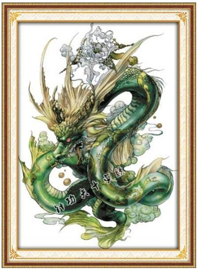 Tranh Thêu Con Rồng tnc04
