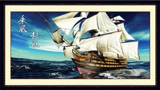 tranh thêu thuận buồm xuôi gió